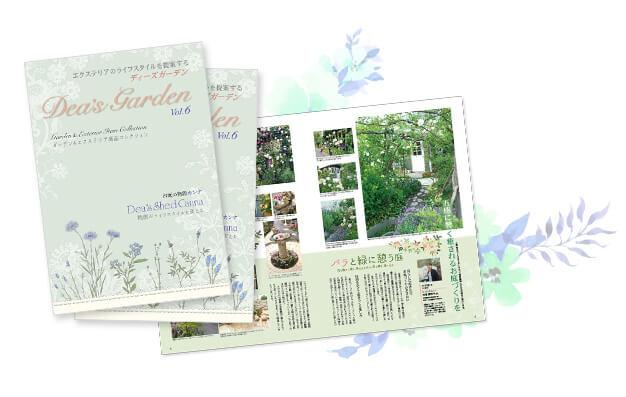 catalog-img.jpg